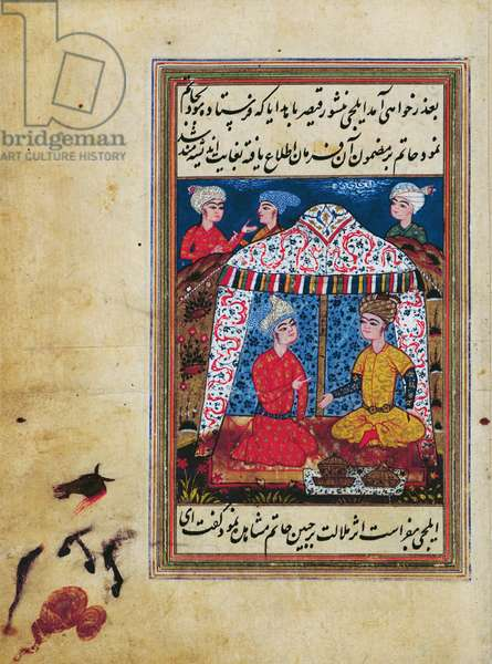 Miniature from the 'Book of Kings' or 'Shahnama' (vellum)