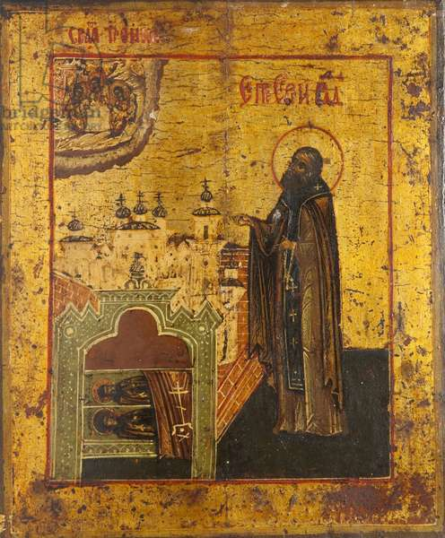 Apparition of the Holy Trinity to Saint Sergei (tempera on panel)
