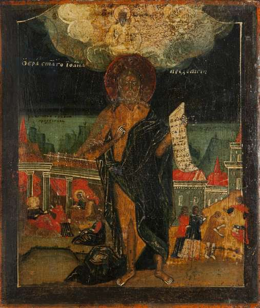 Saint John the Baptist the Foreteller (tempera on panel)