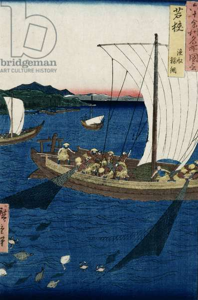 Fishermen Netting Sole, Wakasa Province from 'Famous Places of the Sixty Provinces', 1853 (colour woodblock print)