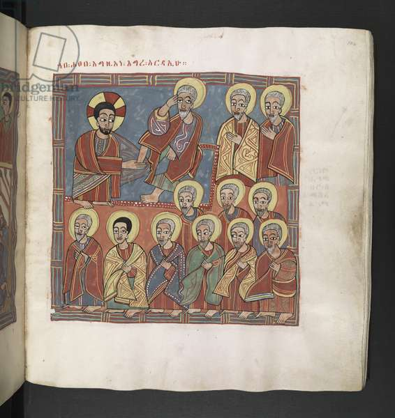 Or. 481, f.104 Washing of the Disciples' feet. Octateuch, Gospels and Ecclesiastical works.An Ethiopian manuscript.Late 17th century.