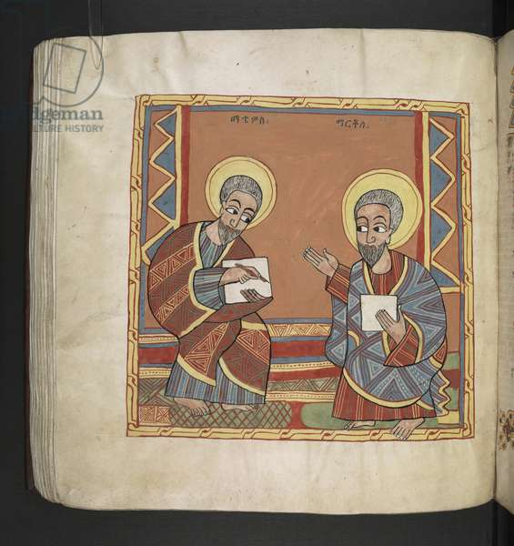 Or. 481, f.125v St. Matthew and Mark.Octateuch, Gospels and Ecclesiastical works.An Ethiopian manuscript.Late 17th century.