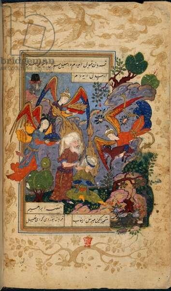 The Sacrifice of Ismail, illustration from 'Hadikat us-suada' (vellum)