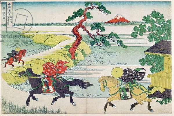 The Fields of Sekiya by the Sumida River, pub. 1823-31, (colour woodblock print)