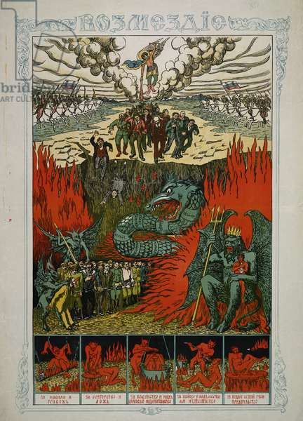 Vozmezdie (Retribution), from a collection of posters issued by the Southern anti-Bolshevik armies, 1918-21 (colour litho)