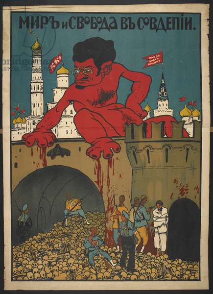 A cartoon against Trotsky and the Red Army.