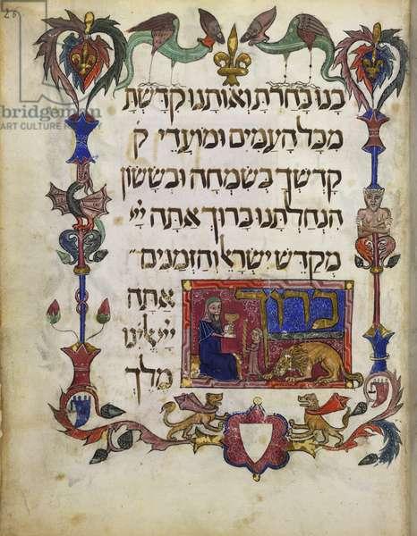 Add. 14761, fol.26 Havdalah ceremony, from 'Barcelona Haggadah' (vellum)