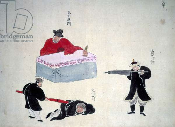"Tribunal chinois : un homme est physiquement puni devant le juge. In """"Musical Performances Of Ryukyu"""", 1800-1850.The British Library  Institution Reference: Shelfmark ID: Or 961. Folio No: 16r  A man being physically punished before the judge. Hand-coloured manuscript.  ©The British Library Board/Leemage    ©The British Library Board/Leemage"