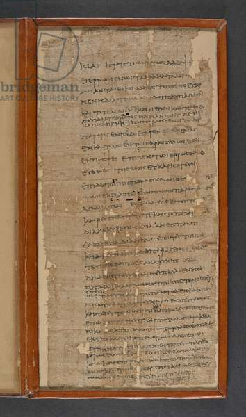 Papyrus 42, Letter from Isias to Hephaestion from Memphis, Egypt; 168 BC (papyrus)
