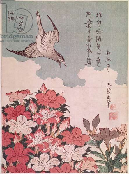 Azaleas and cuckoo, published by Eijudo, c.1830 (colour woodblock print)
