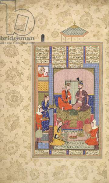 Anushirvan with a princess, from 'Shahnama' by Firdawsi (vellum)