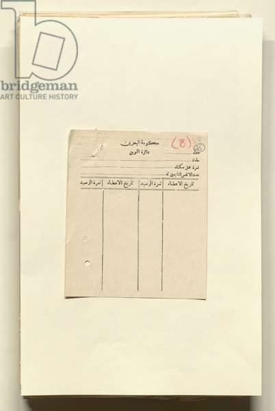 'File 29/3i Food Supplies – Food Control and Rationing & GENERAL' [‎26r] (51/580)