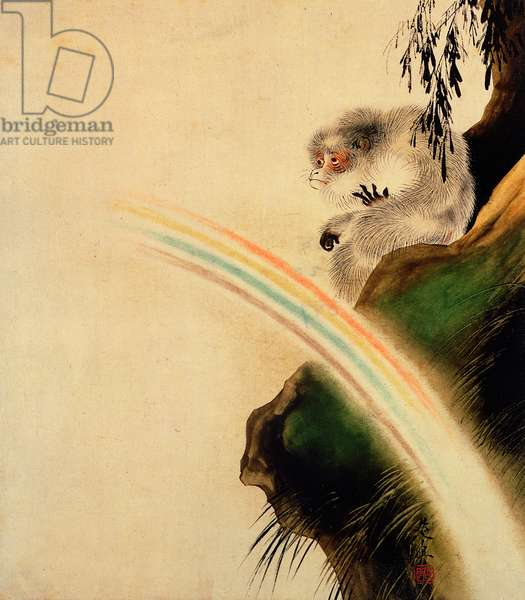 Gibbon seated on a rock with rainbow in foreground (lacquer on paper)