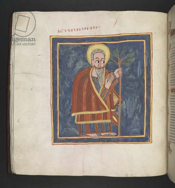 Or. 481, f.34v Aaron with the staff which budded. Octateuch, Gospels and Ecclesiastical works.An Ethiopian manuscript.Late 17th century.