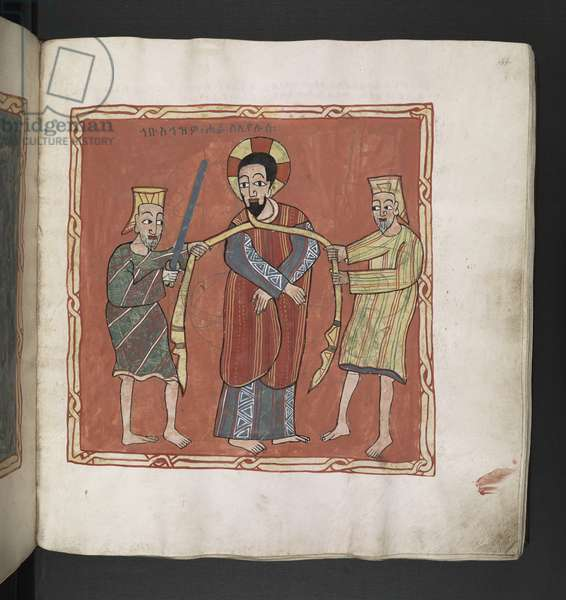 Or. 481, f.105 The Soldiers taking Jesus.Octateuch, Gospels and Ecclesiastical works.An Ethiopian manuscript.Late 17th century.