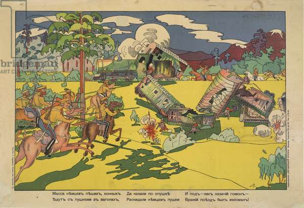 'A lot of German ground troops, artillery and cavalry were going by train, but the Cossacks carried out a raid and crushed the Germans', 1914 (colour litho)