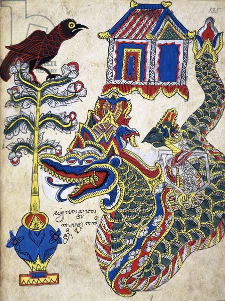 "Une creature semblable a un dragon et un oiseau dans un arbre. In """"Pawukon, ou traite sur la justice astronomique avec des ecritures javaneses et des divinites Hindus"""". British Library. A dragon-like creature and a bird in a tree. From A Pawukon, or treatise on judicial astrology with Javanese script and Hindu deities.  ©The British Library Board/Leemage"