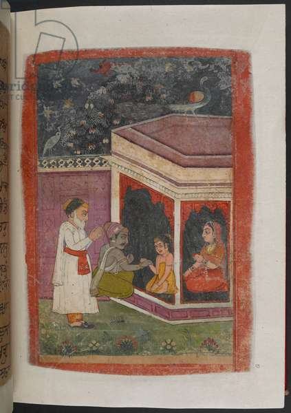 MS Panj B 40, f.15r, The Parents of Baba Nanak Call a Physician, illustration from the 'Biography of Guru Nanak', 1733 (vellum)