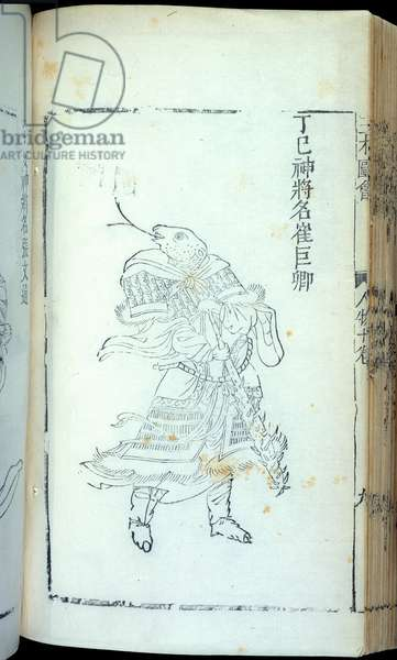 Snake Figure, illustration from 'Sancai Tuhui', Ming Dynasty (ink on paper)