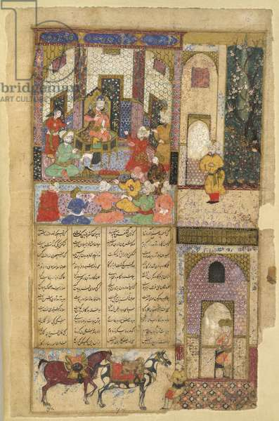 I.O. Islamic 3265, f.15v, Kawa the blacksmith before Zahhak, from the Shahnama or 'Book of Kings' of Firdawsi, 1614 (opaque w/c on paper)