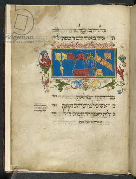 Additional 14762 f.45r, Beginning of a liturgical poem for Passover, decorated panel and bearded man wearing a rouelle badge, used to identify him as a Jew, from the Haggadah for Passover, c.1460 (vellum)