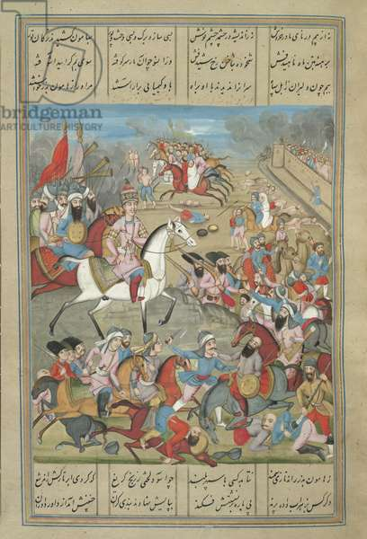 Capture of Kerman