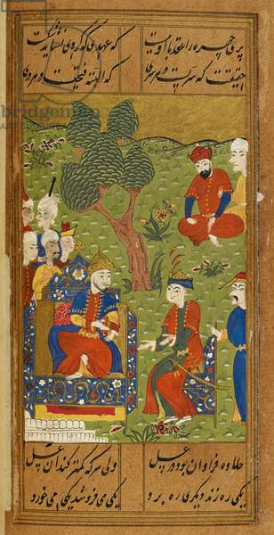 The king of Kashmir seat's his daughter's saviour beside him and promises him his daughter and half his kingdom, while his three brothers are also rewarded.