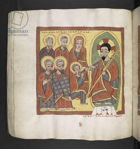 Or. 481, f.108v The Harrying of Hell.Octateuch,Gospels and Ecclesiastical works.An Ethiopian manuscript.Late 17th century