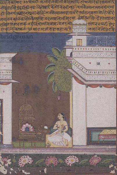 J33-22 Cat no.517 xxiv, 'Kamoda Ragini': the 'Nayika', assumes the role of female ascetic, from a Ragamala series, Jaipur, Rajasthan, c.1760, (musicological text, gouache with gold, yellow panel with Hindi verse in black)