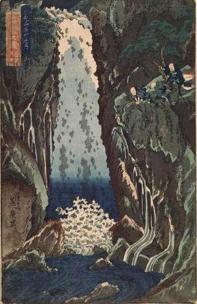 The Kegon Falls in Nikko by Keisai Eisen (1790-1848), pub. c. 1835, (colour woodblock print)