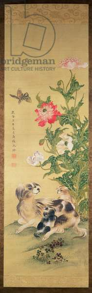 Dogs and Peony, Qing Dynasty (colour on silk)