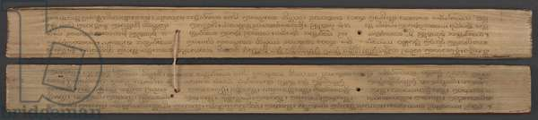 Palm leaf incised and then wiped with soot mixture, Dhanma script, Laos, 1918 (palm leaf)
