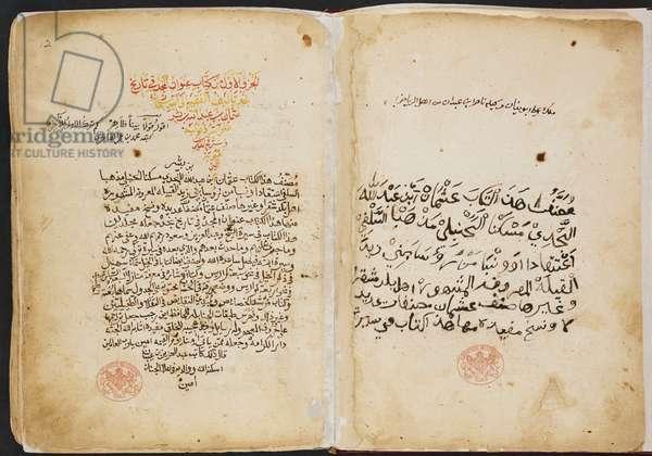 Wahhabi manuscript, title page