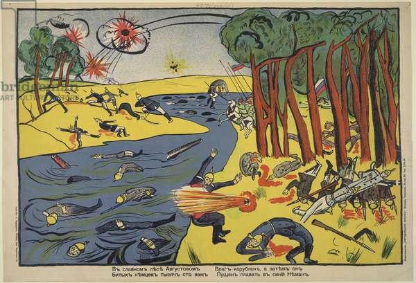 'In the glorious August forest, there are a thousand dead Germans', 1914 (colour litho)