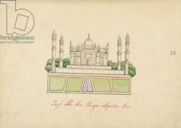 Taj Mahal, 1860 (w/c on paper)