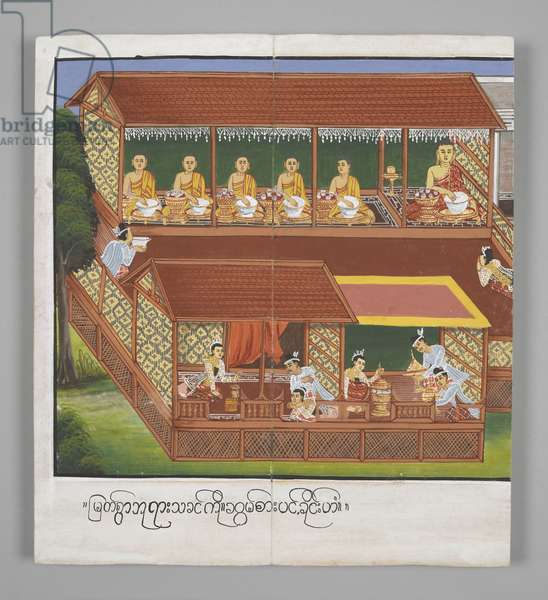 Or. 13534, f.18, Monks with bowls, Scenes from the Life of Buddha (parchment)