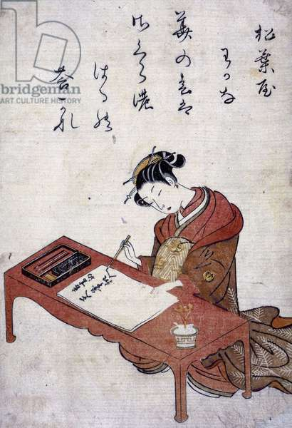 Une courtisane ecrivant. Estampe coloree de Harunobu Suzuki, 1770. Japon. The British Library Institution Reference: Shelfmark ID: Or 75 g  A courtesan writing. Woodblock colour printed. Harunobu Suzuki, Edo, 1770 ©The British Library Board/Leemage