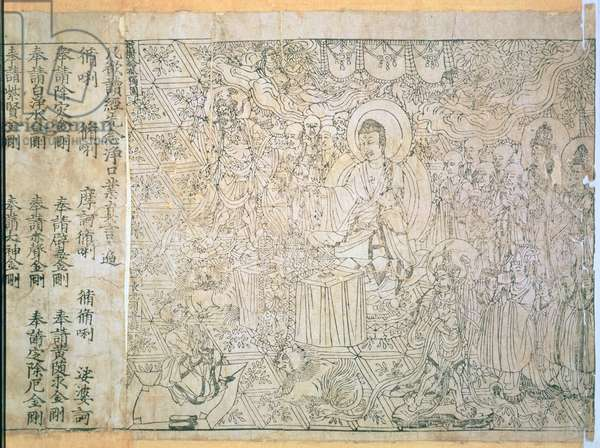 Or. 8210/D2 Buddha preaching to his aged disciple Subhuti, from the Diamond Sutra, 868 (woodblock print)