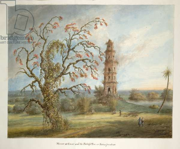 The five storeyed tower at Gaur known as the Pir Asa Minar or Firoz Shah Minar, 1817 (w/c on paper)