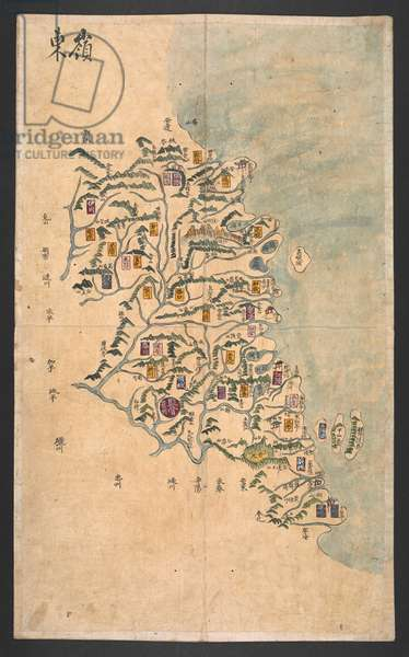 Or. 15965, f.7
