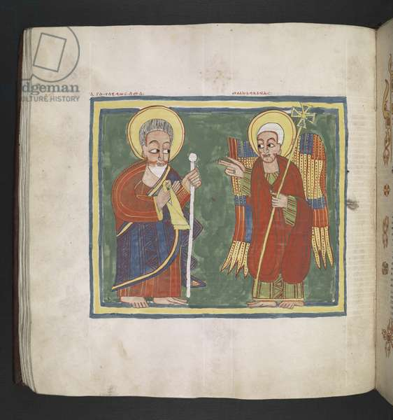 Or. 481, f.73v Joshua and the Angel.Octateuch,Gospels and Ecclesiastical works.An Ethiopian manuscript.Late 17th century