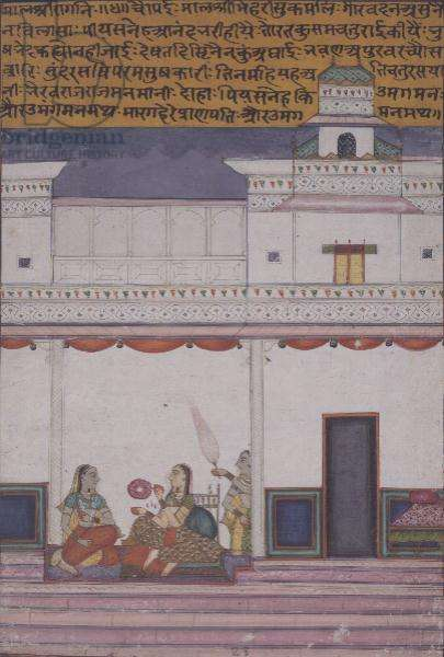 J33-28 cat no:517 i-xxvi,'Malasri Ragini',from a Ragamala series, Jaipur, Rajasthan, c.1760, (musicological text, gouache with gold, yellow panel with Hindi verse in black, trimmed red border)