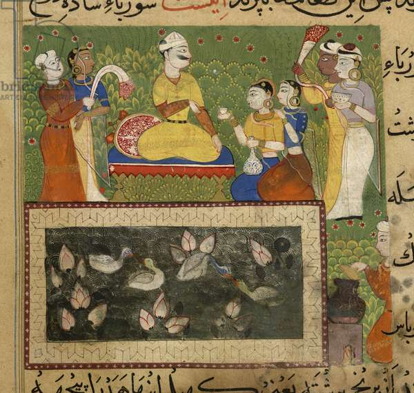 Preparation of soft food for the Sultan Ghiyath al-Din, section of recipes for soft food from The Ni'matnama-i Nasir al-Din Shah, 1495-1505 (opaque w/c on paper)