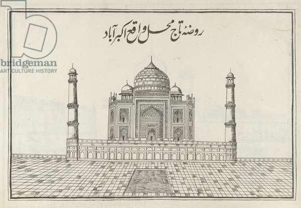 'Taja Maha', illustration from 'Ziyarat al-Arab', Delhi, 1883 (litho)
