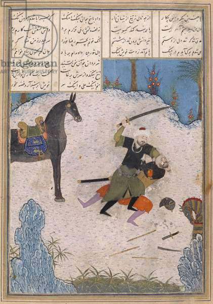 'Ali threatens an infidel