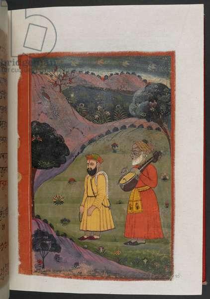 MS Panj B 40, f.25r, illustration from the 'Biography of Guru Nanak', 1733 (vellum)