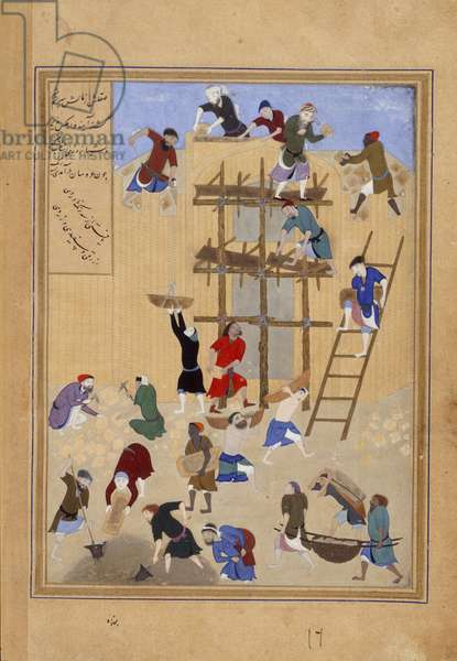 Palace of Khvarnaq, Or.6810, f.154v,  1494-1495, Herat