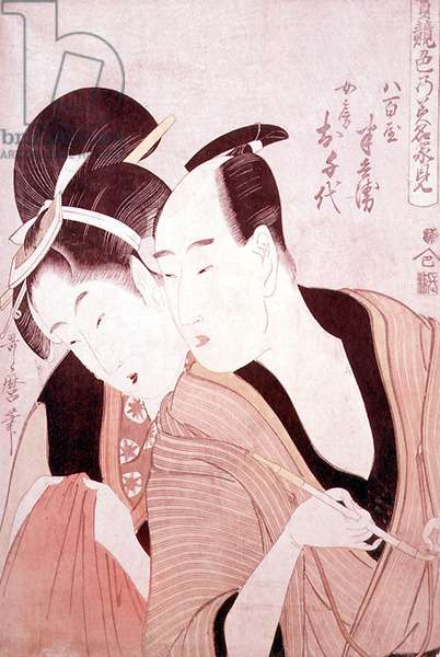 The Lovers Hambei and O'chie, from a series 'An Array of Passionate Lovers', 1797-98 (colour woodblock print)