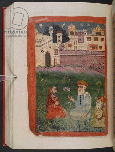 MS Panj B 40, f.195v, illustration from the 'Biography of Guru Nanak', 1733 (vellum)