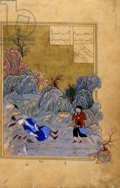 The suicide of Farhad